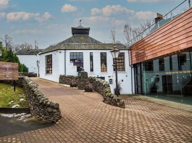 glenturret distillery and famous grouse tasting experience tour.
